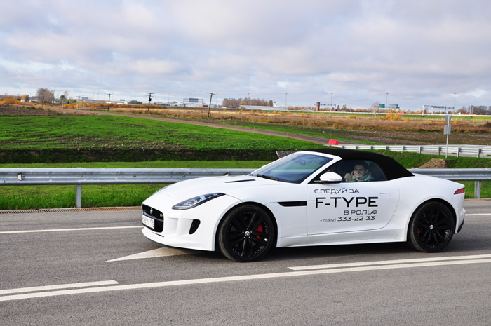 Jaguar F-type